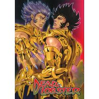 [Boys Love (Yaoi) : R18] Doujinshi - Saint Seiya / Cancer Deathmask x Syura (DEAD LOBSTER) / 箱庭走法/ももいろリップ