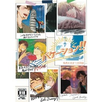 [Boys Love (Yaoi) : R18] Doujinshi - Anthology - TIGER & BUNNY / Barnaby x Kotetsu (バケーション!!) / extra!