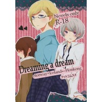 [Boys Love (Yaoi) : R18] Doujinshi - Novel - Hetalia / Norway x Iceland (Dreaming a dream) / アットコムスメ