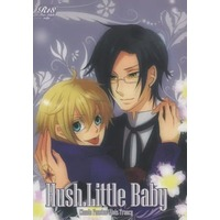 [Boys Love (Yaoi) : R18] Doujinshi - Novel - Black Butler / Claude Faustus x Alois Trancy (Hush.Little Baby) / ネクロマンティック
