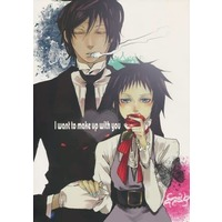 Doujinshi - D.Gray-man / Tyki Mikk & Road Kamelot (I want to make up with you) / STAN