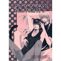 Doujinshi - Gintama / Gintoki x Hijikata (EVERYTHING'S ALL RIGHT!) / バーニーズドライブ