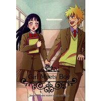 Doujinshi - Anthology - NARUTO / Uzumaki Naruto x Hyuuga Hinata (Girl Meets Boy *アンソロジー) / QUAIL EGG
