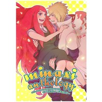 Doujinshi - Anthology - NARUTO / Minato x Kushina (「minaxi anthorogy」 *アンソロジー) / sensei!!
