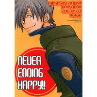 Doujinshi - Anthology - NARUTO (「NEVER ENDING HAPPY!」 *合同誌 *状態B) / Chikadoh