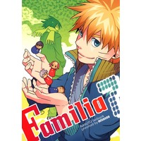 Doujinshi - Anthology - NARUTO (「Familia7」 *合同誌) / sensei!!