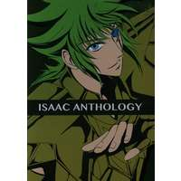 Doujinshi - Anthology - Saint Seiya / Syura x Ioria (ISAAC ANTHOLOGYT *アンソロジー *状態B)