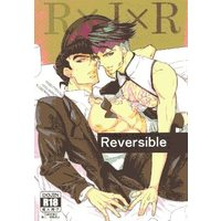 [Boys Love (Yaoi) : R18] Doujinshi - Jojo Part 4: Diamond Is Unbreakable / Rohan x Jyosuke (Reversible) / Cut in