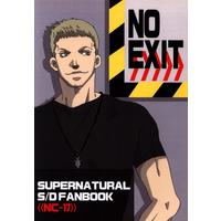 [Boys Love (Yaoi) : R18] Doujinshi - Supernatural / Sam Winchester x Dean Winchester (NO EXIT) / まっすぐ!