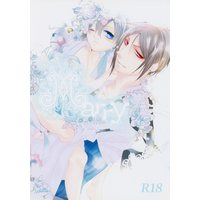 [Boys Love (Yaoi) : R18] Doujinshi - Black Butler / Sebastian x Ciel (Marry) / aria