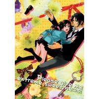 Doujinshi - Hakuouki / Hijikata x Chizuru (Please give me extreme sweet news!) / Beyond the SKY