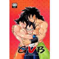 [Boys Love (Yaoi) : R18] Doujinshi - Dragon Ball / Goku x Vegeta (GVB) / さかなとねこ