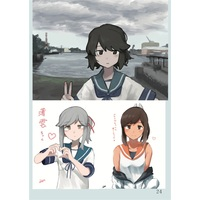 Doujinshi - Illustration book - Kantai Collection / Mogami & Fubuki & Hatsuyuki (柱島広報写真誌) / 柱島艦娘運用部