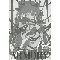 Doujinshi - Illustration book - Armory vol.1.7 傷 RoughBook / EMBER