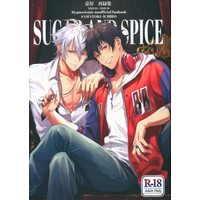 [Boys Love (Yaoi) : R18] Doujinshi - Omnibus - Hypnosismic / Samatoki x Ichiro (壺屋再録集 SUGAR AND SPICE) / 壼屋
