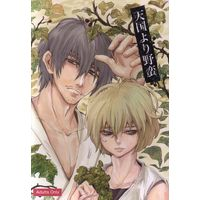 [Boys Love (Yaoi) : R18] Doujinshi - Hunter x Hunter / Kurapika (天国より野蛮) / NLP