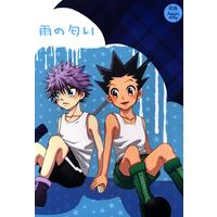 [Boys Love (Yaoi) : R18] Doujinshi - Hunter x Hunter / Gon & Killua (雨の匂い) / BENGALA