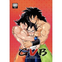 [Boys Love (Yaoi) : R18] Doujinshi - Dragon Ball / Vegeta & Goku & Broly (GVB) / さかなとねこ BOOTH支店