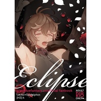[Boys Love (Yaoi) : R18] Doujinshi - GRANBLUE FANTASY / Lucifer x Sandalphon (eclipse) / SANCHAN BOOTH