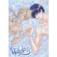 [Boys Love (Yaoi) : R18] Doujinshi - Novel - Fullmetal Alchemist / Roy Mustang x Edward Elric (Deep Water) / MOONTAIL