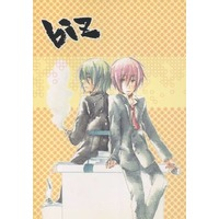 [Boys Love (Yaoi) : R18] Doujinshi - Novel - Mobile Suit Gundam SEED / Athrun Zala x Kira Yamato (biz) / am69