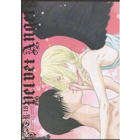 [Boys Love (Yaoi) : R18] Doujinshi - Novel - Fullmetal Alchemist / Roy Mustang x Edward Elric (VELVET ANGEL) / MOONTAIL