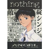 Doujinshi - Evangelion / Kaworu x Shinji (nothing) / ANGEL