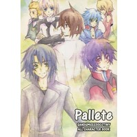 Doujinshi - Mobile Suit Gundam SEED / All Characters (Gundam series) (Pallete) / charm919