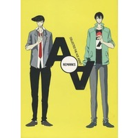 Doujinshi - Omnibus - Yowamushi Pedal / Arakita Yasutomo (AA COLLECTED THE ACE ASSIST REMARKS 荒北再録本補足マンガ+α) / Nichidan