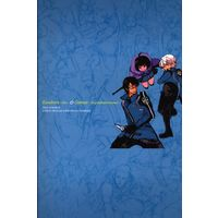 Doujinshi - Illustration book - Anthology - WORLD TRIGGER / All Characters (WW *イラスト集 *合同誌) / 比/右も左もない