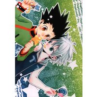 Doujinshi - Hunter x Hunter / Gon & Killua (Pop Candy) / Kouji
