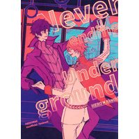 Doujinshi - Persona5 (Never ending Under ground) / Gatto