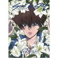 Doujinshi - Yu-Gi-Oh! / Kaiba Seto (Sink the sky The Perfect Butterfly) / @Yubumi