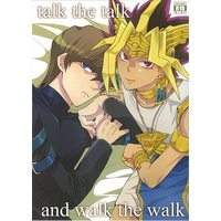 [Boys Love (Yaoi) : R18] Doujinshi - Yu-Gi-Oh! / Yami Yugi x Kaiba Seto (talk the walk and walk  the walk) / CATHEXIS