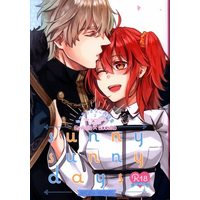 [NL:R18] Doujinshi - Fate/Grand Order / Gawain x Gudako (sunny sunny days *B6/再録 2 ☆Fate/Grand Order) / Mocchiri Kinako