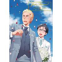 Doujinshi - Haikyuu!! / Ukai x Takeda (「Just Married!」) / Chikadoh