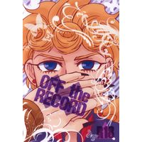 [Boys Love (Yaoi) : R18] Doujinshi - Jojo Part 5: Vento Aureo / Dio x Giorno (OFF the RECORD) / engAGe