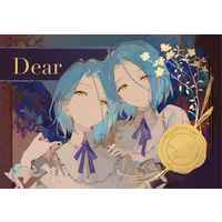 Doujinshi - Illustration book - Ensemble Stars! / HiMERU (Dear) / はんにゃらぼー