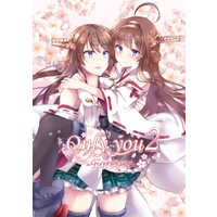 Doujinshi - Illustration book - Compilation - Kantai Collection / Kongou & Hiei (比叡×金剛中心イラスト集【Only you -Forever-】) / Phalaenopsis_online