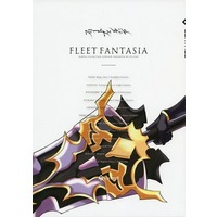 Doujinshi - Kantai Collection (FLEETFANTASIA) / LUISPACE