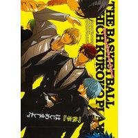 Doujinshi - Kuroko's Basketball (「Welcome to SEIRIN School festival! 1」) / ES plus