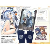 Doujinshi - Illustration book - Kantai Collection / Inazuma & Dai 6 Kuchikutai & Верный & Hibiki (八卦電影城2021冬セット) / Hakke Den'eijyo