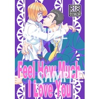 [Boys Love (Yaoi) : R18] Doujinshi - Hunter x Hunter / Leorio x Kurapika (Feel How Much I Love You) / うららかや@WEB