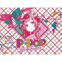 Doujin Music - P-POP/ピンキーポップヘップバーン[Special BOX版] / ANARCHIC RECORD / ANARCHIC RECORD