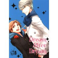 [Boys Love (Yaoi) : R18] Doujinshi - Persona4 / Yosuke x Yu (Dream After Dream) / gibuS