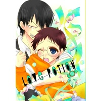 [Boys Love (Yaoi) : R18] Doujinshi - Yowamushi Pedal / Arakita x Sakamichi (LOVE POTION) / NO WAY!