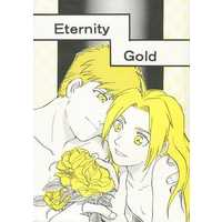 [Boys Love (Yaoi) : R18] Doujinshi - Novel - Fullmetal Alchemist / Alphonse x Edward (Eternity Gold) / RUSH