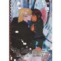 [Boys Love (Yaoi) : R18] Doujinshi - Novel - TIGER & BUNNY / Keith x Kotetsu (My Song-私の願いが叶う歌-) / STARS