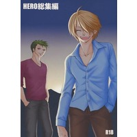 [Boys Love (Yaoi) : R18] Doujinshi - Manga&Novel - Compilation - ONE PIECE / Zoro x Sanji (HERO総集編) / PANIC ATTACK