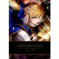 Doujinshi - Illustration book - Fate/Grand Order (Artorius EX) / Polyvinyl Parfait